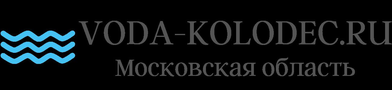 voda-kolodec.ru